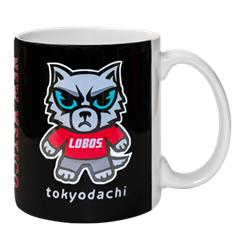 UNM Lobos 16 oz Stainless Steel Coffee Mug with handle
